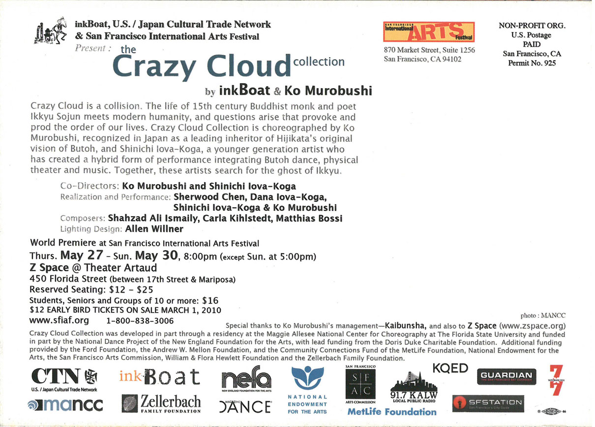 The Crazy Cloud Collection–inkBoat & Ko Murobushi[フライヤー, 裏]