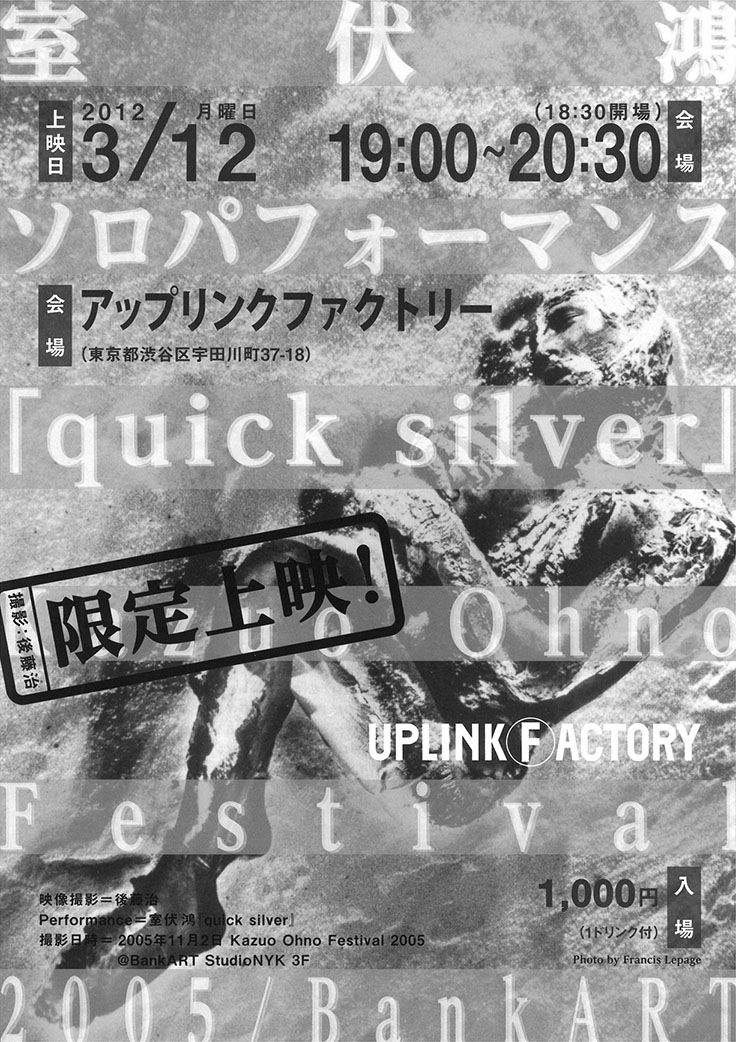 """quick silver""