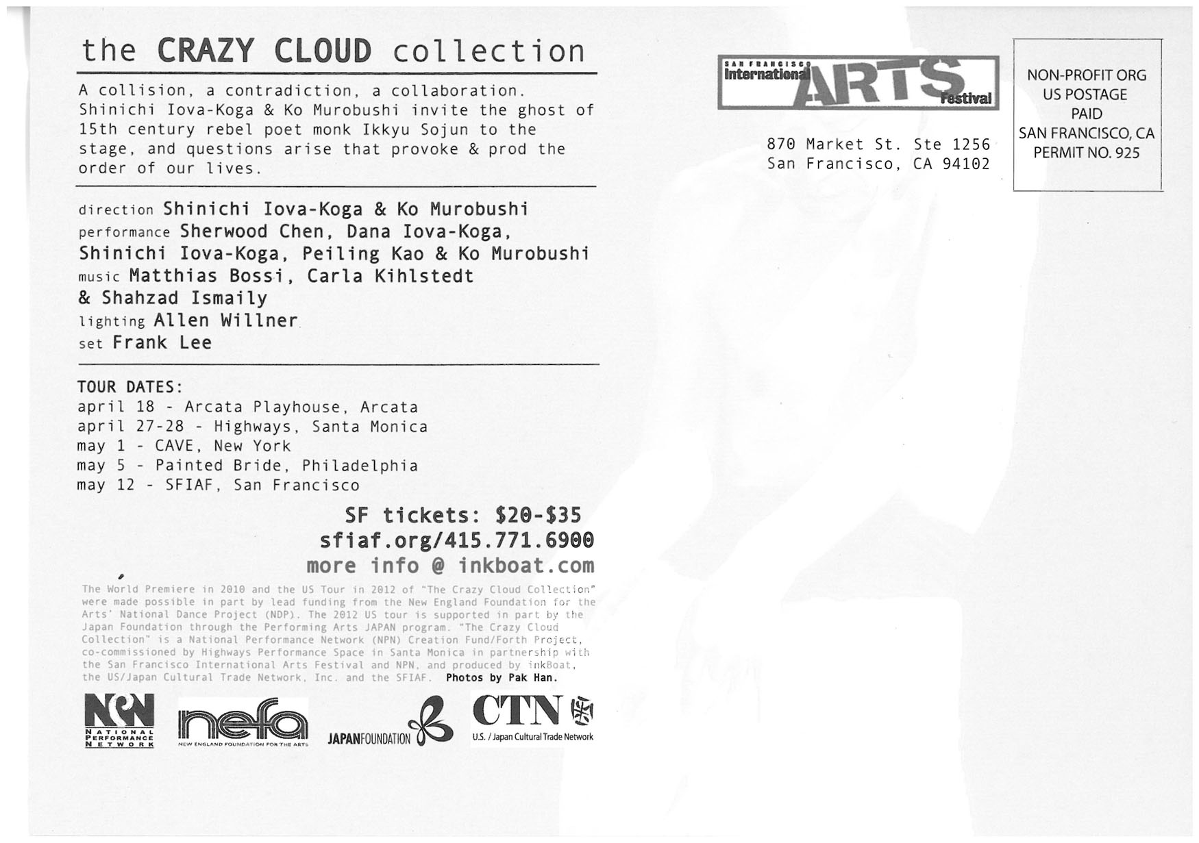 """The Crazy Cloud Collection""