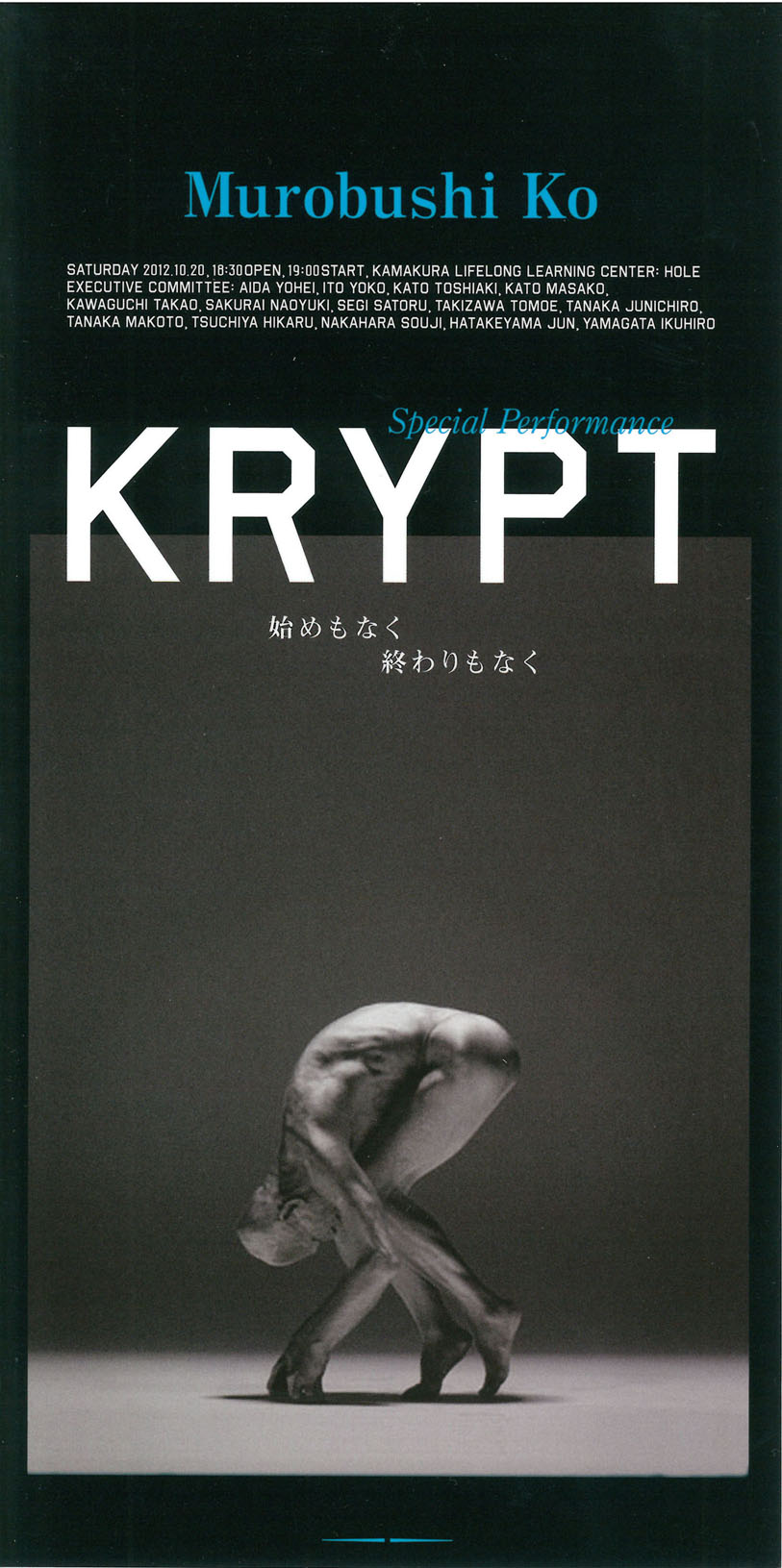 """KRYPT—No Beginning and No Ending""[Flyer, p1]"