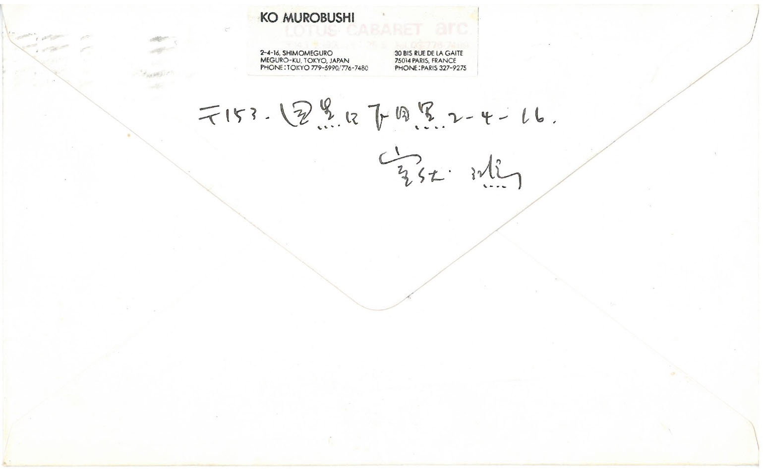 Ko Murobushi Theater -  Consecutive Butoh Courses: Dis/tanz─Butoh of the <Outside>