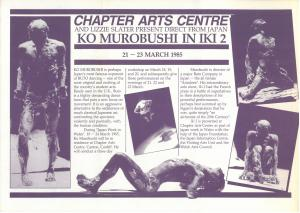 """iki–2 Mummy's March"""