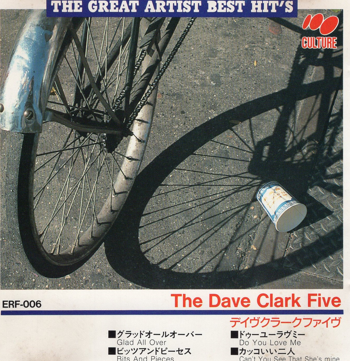 """The Great Artist Best Hit's The Dave Clark Five"" The Dave Clark Five"