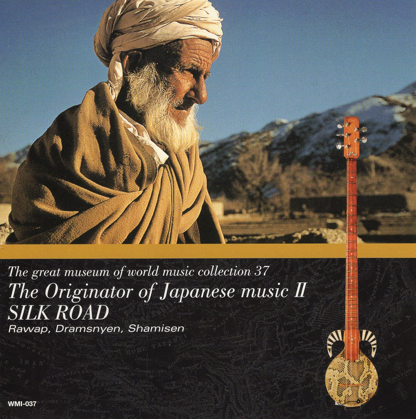 """The Original Of Japanese Music II Silk Road"""