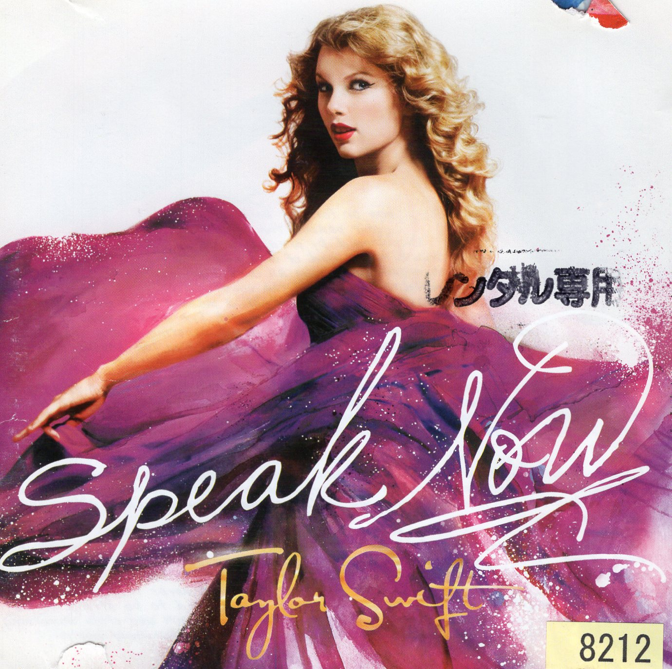 """Speak Now"" Taylor Swift"