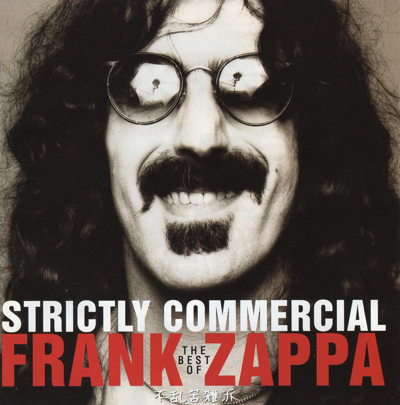"""Strictly Commercial"" Frank Zappa"