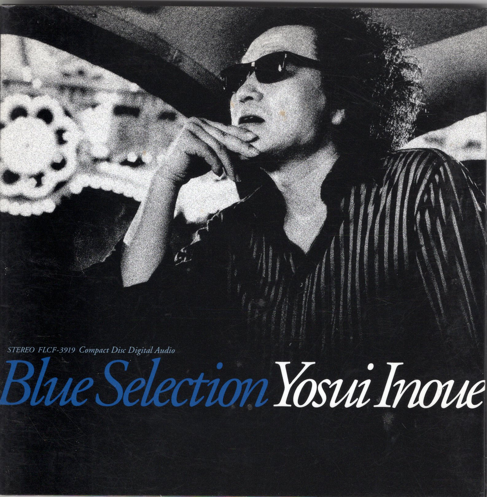 """Blue Selection"" 井上陽水"