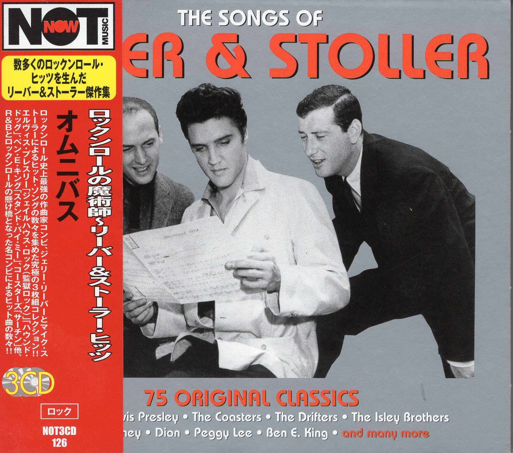 """The Song of Leiver & Stoller"" Jerry Leiber, Mike Stoller"