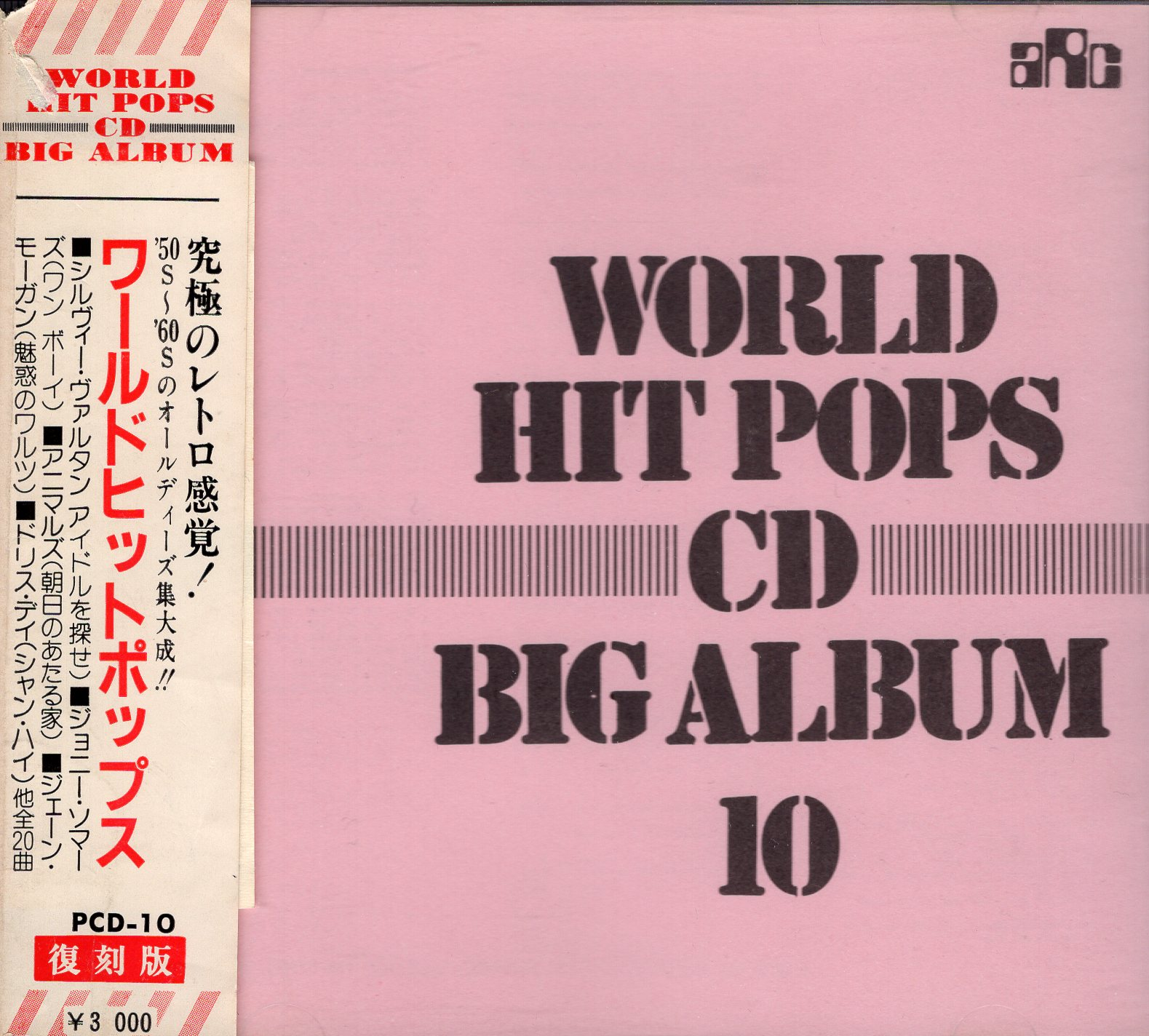"""World Hit Pops CD Big Album 10"""