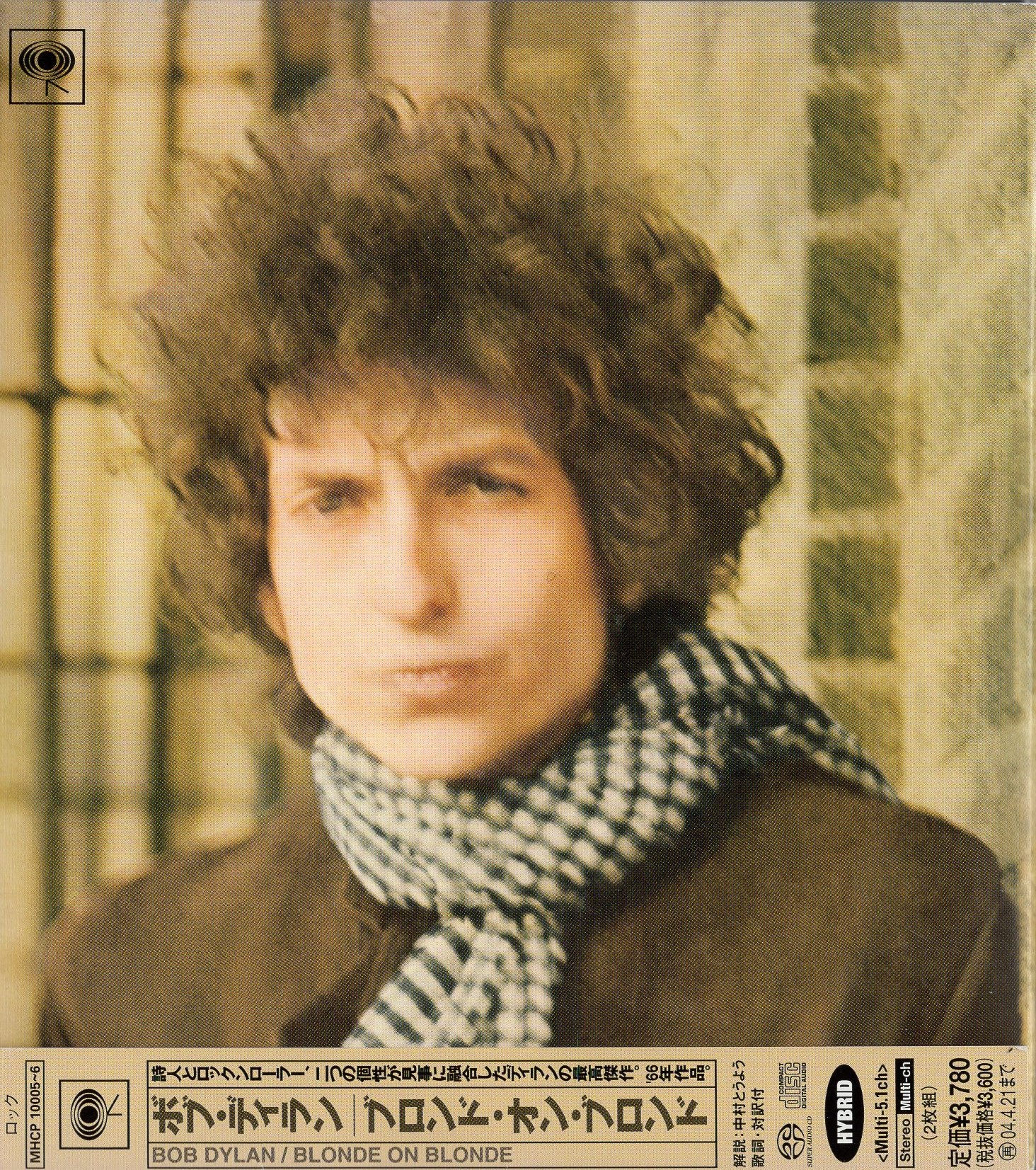 """Blonde on Blonde"" Bob Dylan"