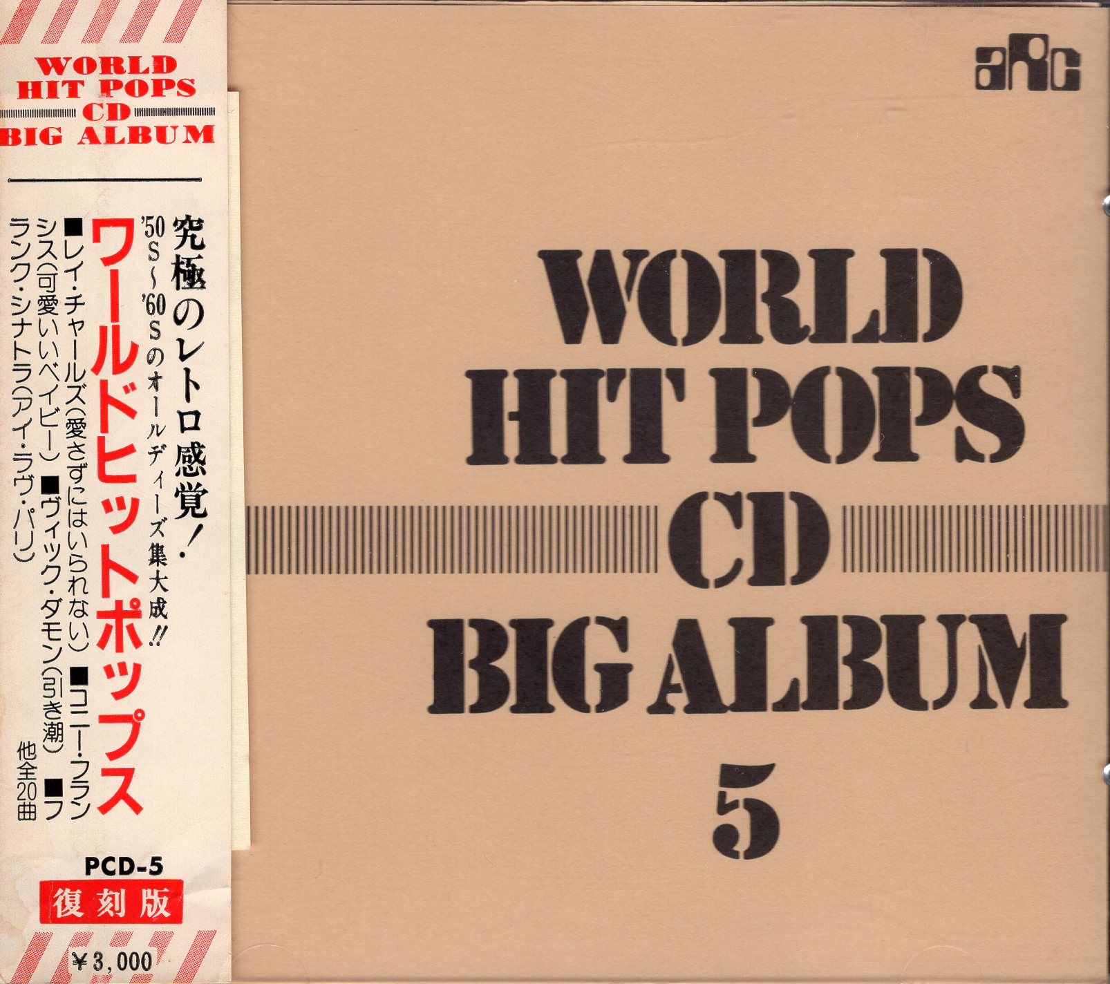 """World Hit Pops DC Big Album 5"""
