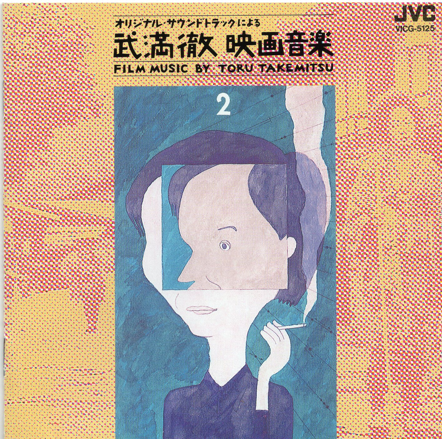 """Film Music by Toru Takemitsu 2"" Toru Takemitsu"