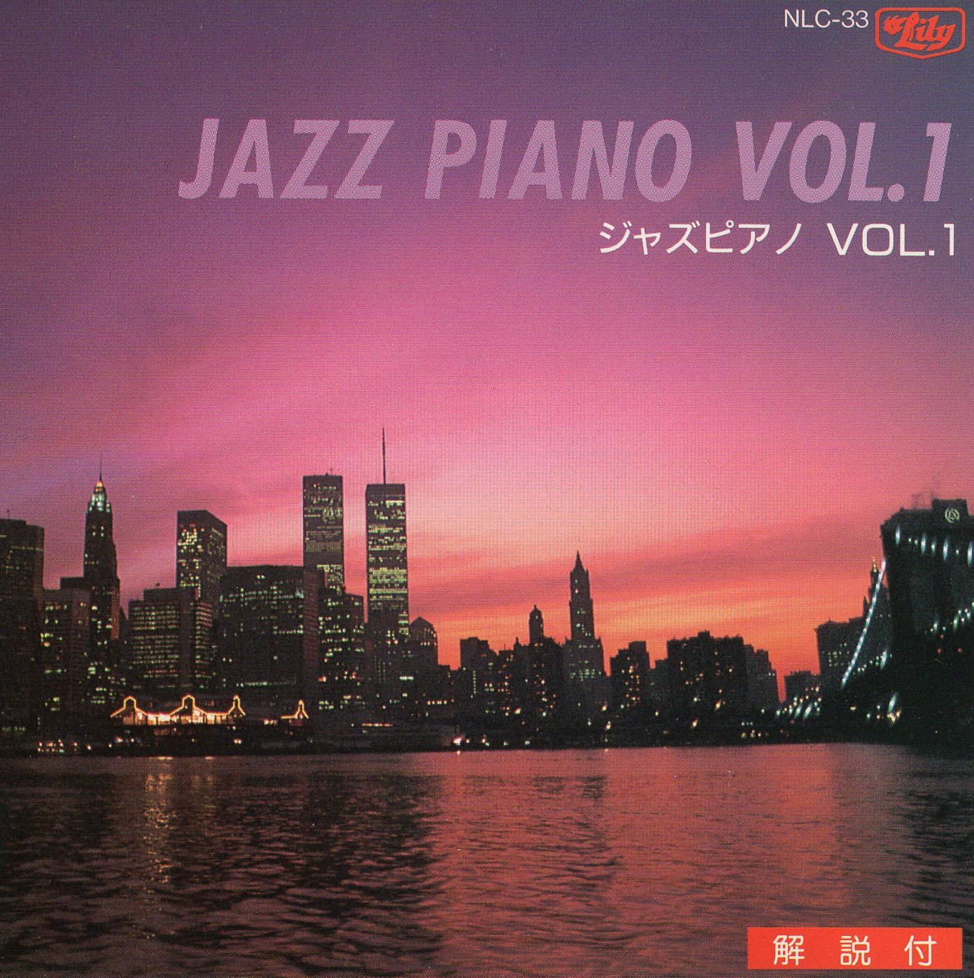 """Jazz Piano Vol.1"""