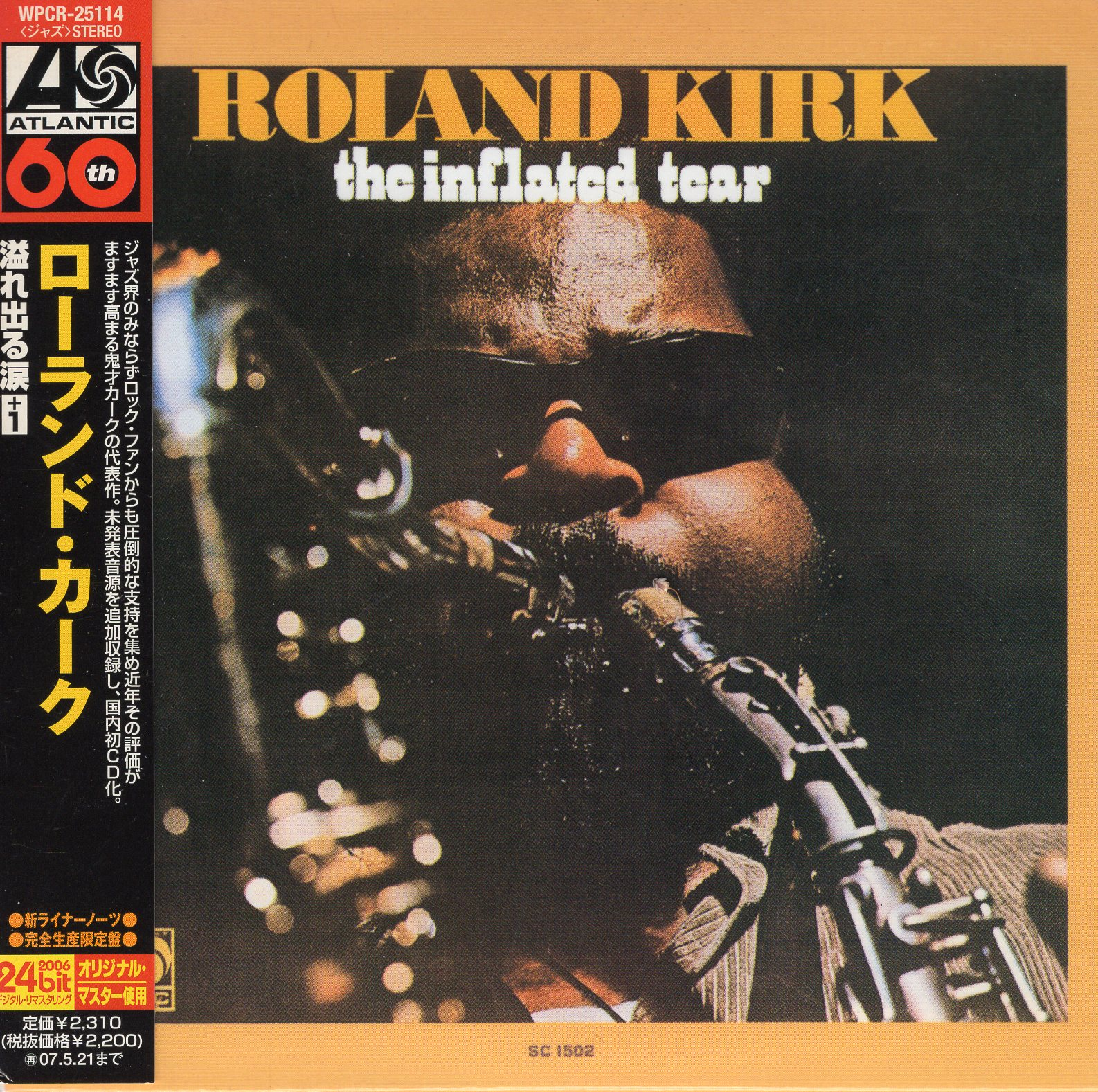 """The Inflated Tear"" Rahsaan Roland Kirk"