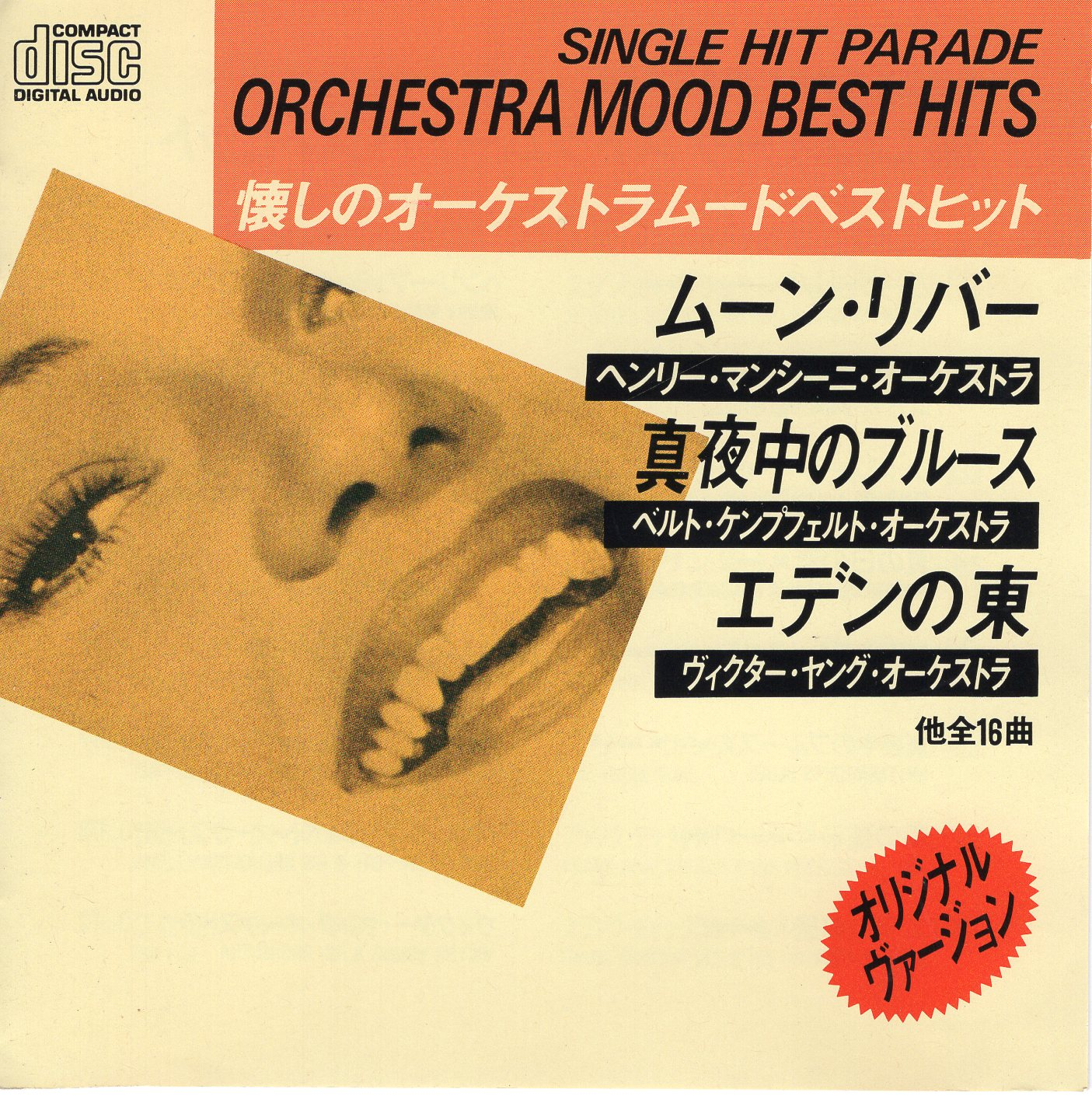 """Single Hits Parade: Orchestra Mood Best Hits"""