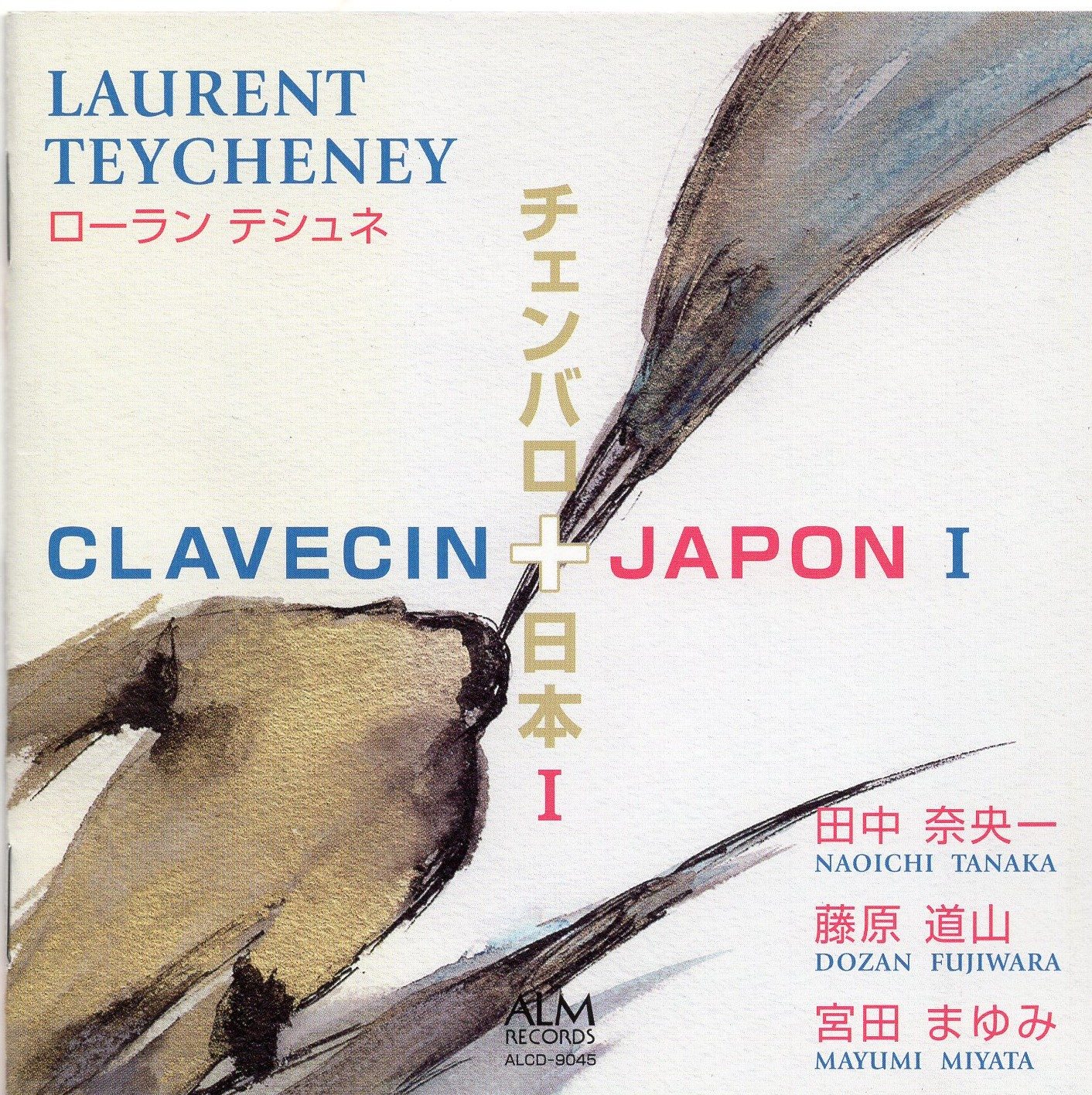 """Clavecin+Japon I"" Laurent Teycheney"