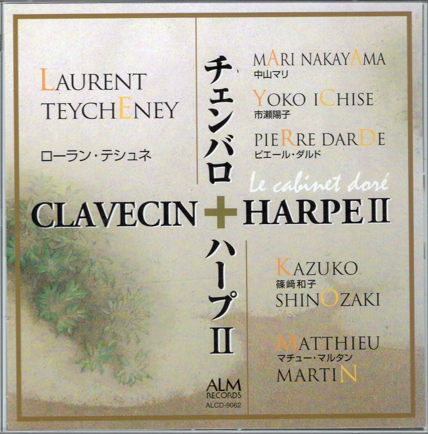 """Clavecin+Harpe II"" Laurent Teycheney"