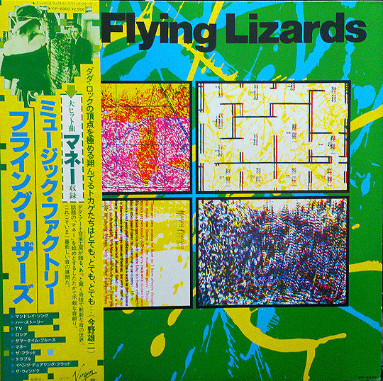 """Music Factory"" The Flying Lizards"