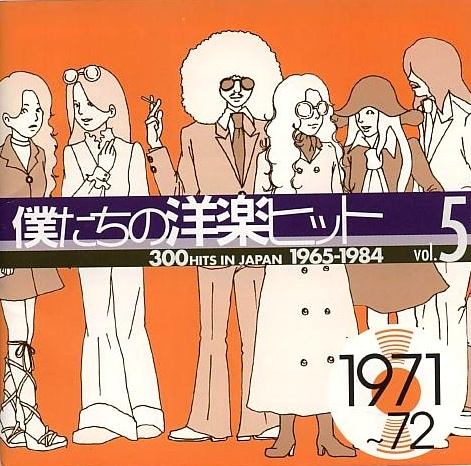 """僕たちの洋楽ヒット Vol.5 (1971-72)"" Andy Williams, Rod Stewart, The O'Jays, The Temptations"